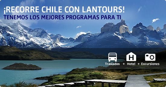 Programas en Chile